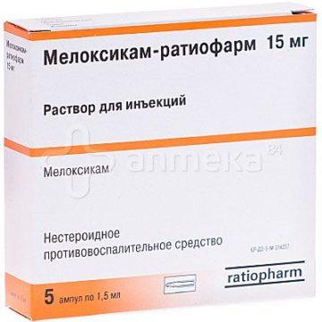 МЕЛОКСИКАМ - инструкция по применению, уколы, аналоги, таблетки