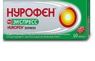 Использование препарата Нурофен