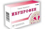 Ибупрофен — характеристика лекарственного препарата
