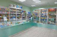 Препараты для лечения поясничного отдела позвоночника
