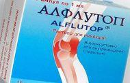 Лечение Алфлутопом