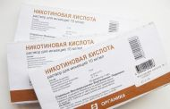 Никотиновая кислота – пополнение организма витамином РР