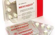Лекарственный препарат Мексидол