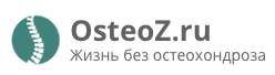 Все о остеохондрозе | OsteoZ.ru