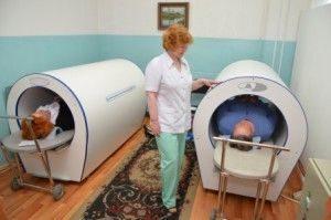 Показания к магнитотерапии
