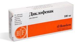 Лекарство от хондроза шеи