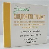 Хондроитин ампулы