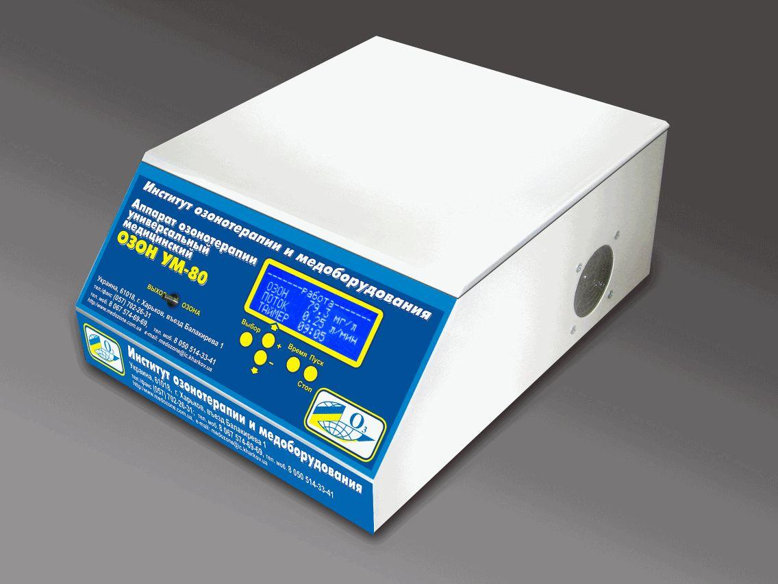 Особенности применения озонотерапии при остеохондрозе позвоночника
