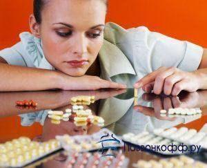 Рекомендованные препараты