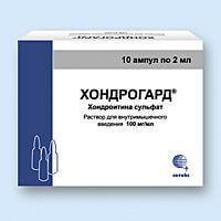 Препарат хондрогард