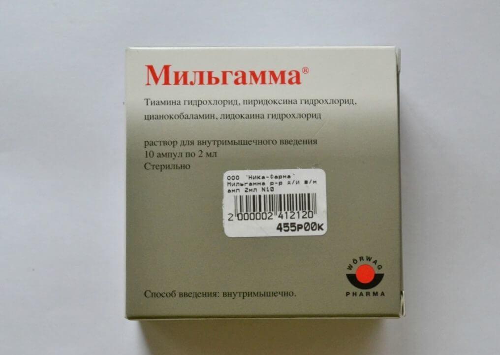 От чего помогают уколы и таблетки Мильгамма инструкция по применению