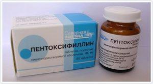 Пентоксифиллин