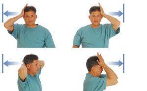 Упражнения для шейного хондроза