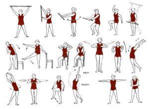 Гимнастика с палкой