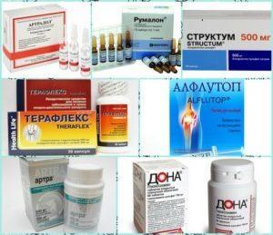 Лекарства хондопротекторы