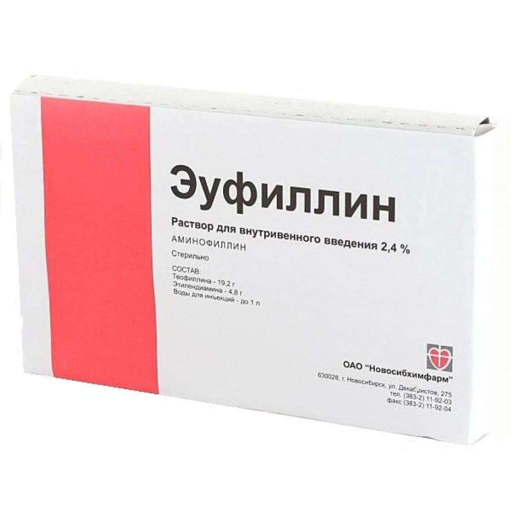 Как применять лекарство Эуфиллин