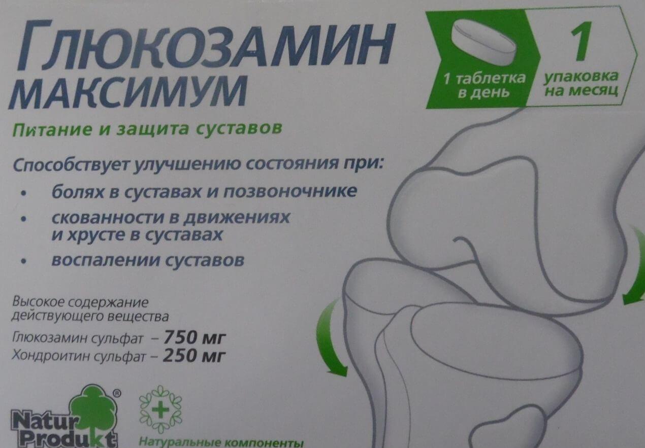 Глюкозамин для позвоночника - Лечение Суставов
