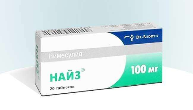 Найз таблетки