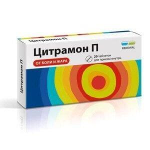 Стоимость препарата