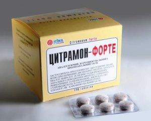 Меры безопасности при приеме препарата