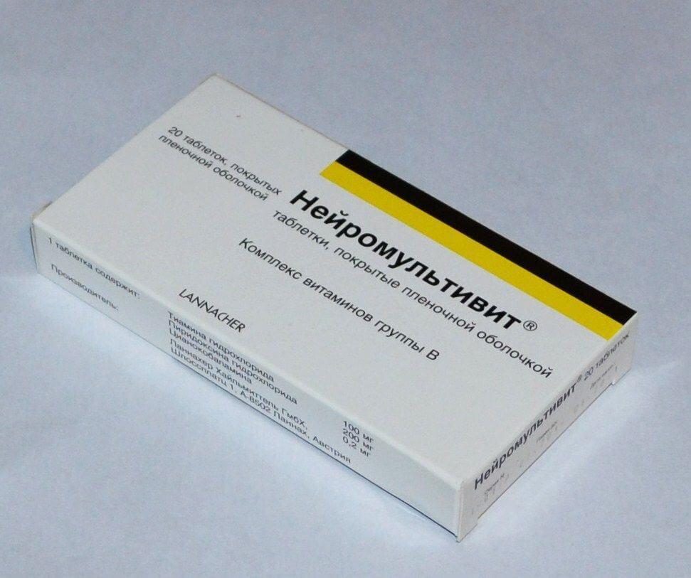 Нейромультивит – инструкция, применение, отзывы