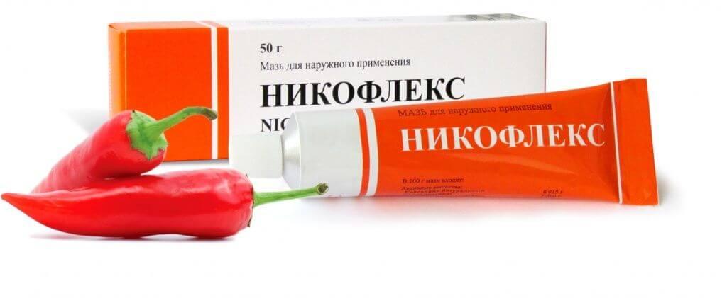 Никофлекс эффективный препарат от боли в суставах