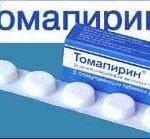 Томапирин