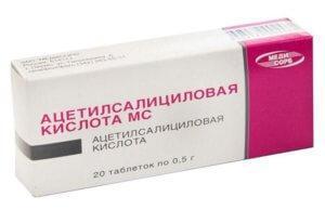 Применение препарата
