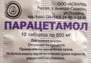 Приступы анемии