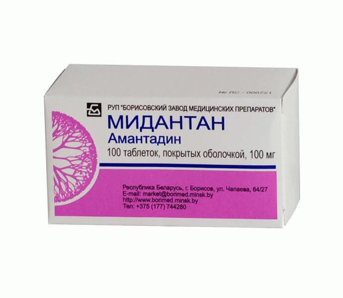 амантадин