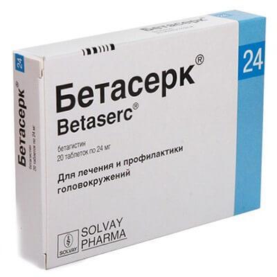 Инструкция по применению к лекарству Бетасерк: показания, отзывы, аналоги