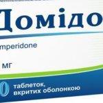 Домидон