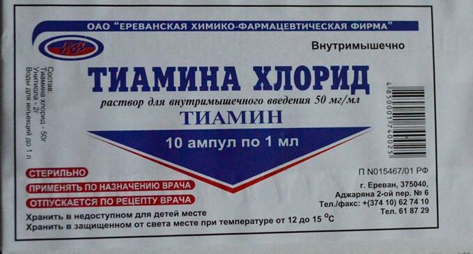 Витамин b12: инструкция по применению в ампулах