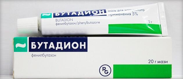 Бутадион мазь - официальная инструкция по применению, аналоги, цена, наличие в аптеках