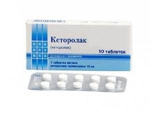 кеторолак инструкция по применению цена отзывы таблетки
