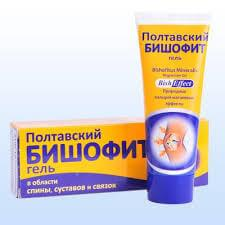 Изображение - Мазь с бишофитом для суставов zagruzheno-4