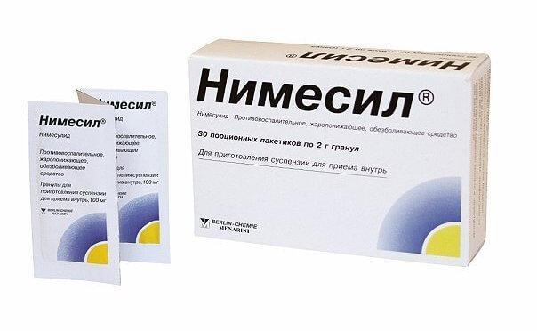 нимика инструкция по применению таблетки