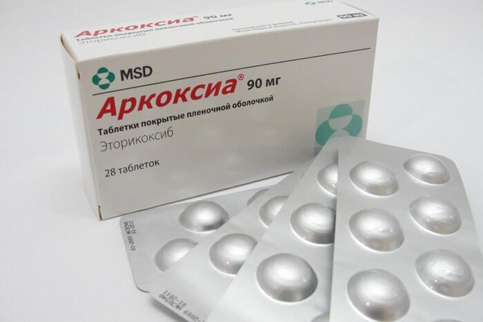 Аркоксия препарат от заболевания суставов