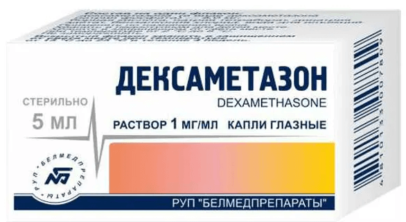 Дексаметазон капли