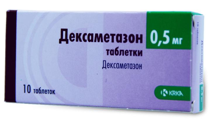 Дексаметазон в таблетках
