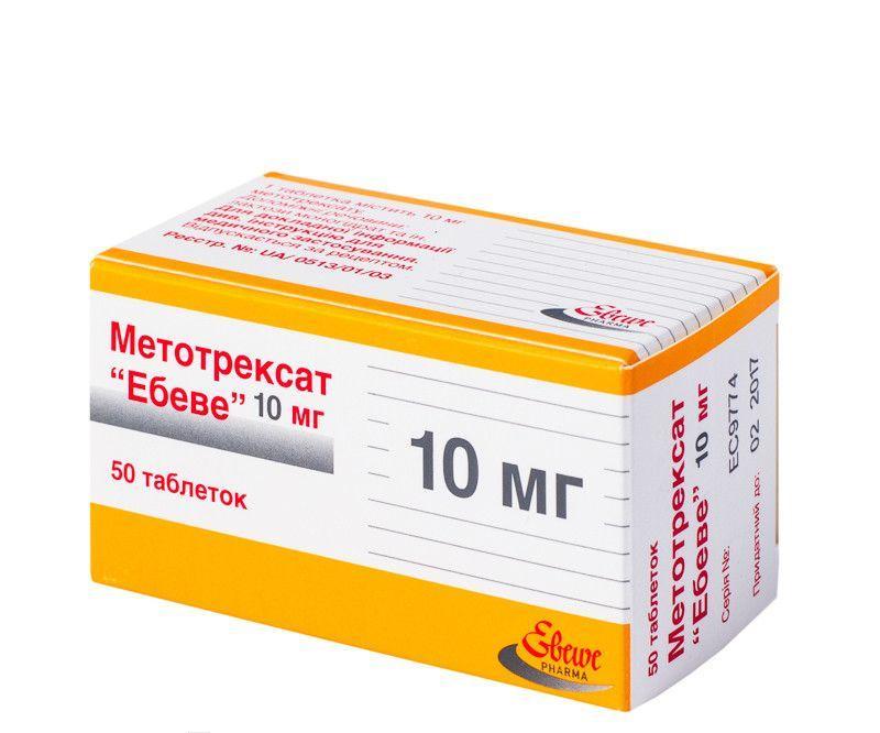 препарат метотрексат