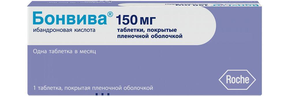 Бонвива таблетки